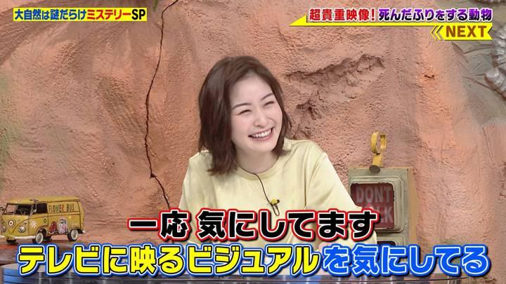 2020年07月06日岩田絵里奈の画像05枚目
