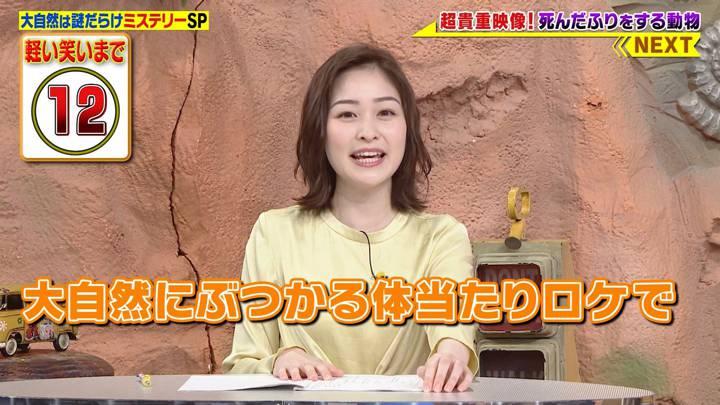 2020年07月06日岩田絵里奈の画像08枚目