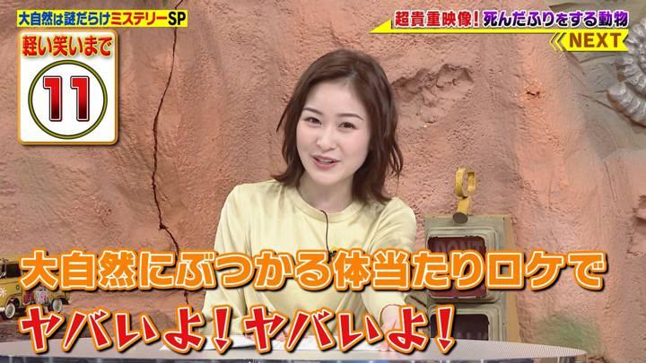 2020年07月06日岩田絵里奈の画像09枚目