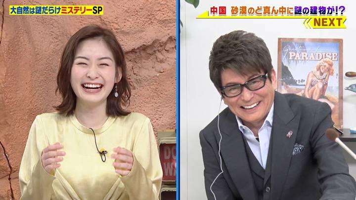 2020年07月06日岩田絵里奈の画像12枚目