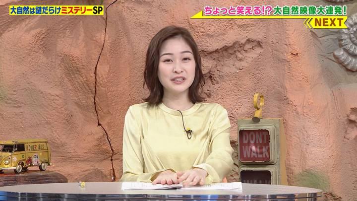 2020年07月06日岩田絵里奈の画像14枚目