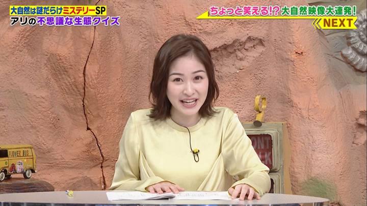 2020年07月06日岩田絵里奈の画像15枚目