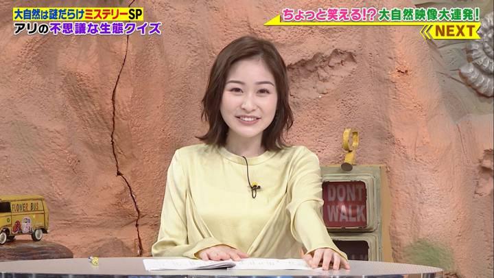 2020年07月06日岩田絵里奈の画像16枚目