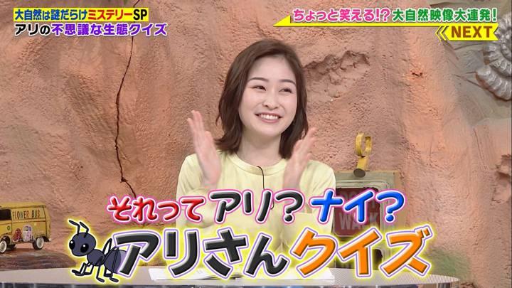 2020年07月06日岩田絵里奈の画像17枚目