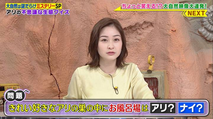 2020年07月06日岩田絵里奈の画像18枚目