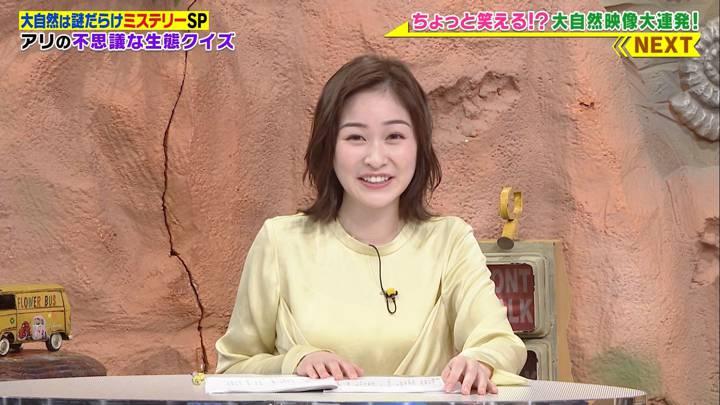 2020年07月06日岩田絵里奈の画像20枚目