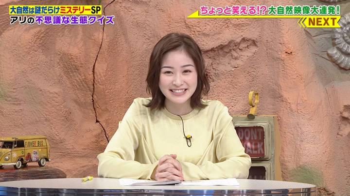2020年07月06日岩田絵里奈の画像22枚目