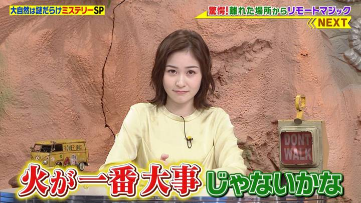 2020年07月06日岩田絵里奈の画像23枚目