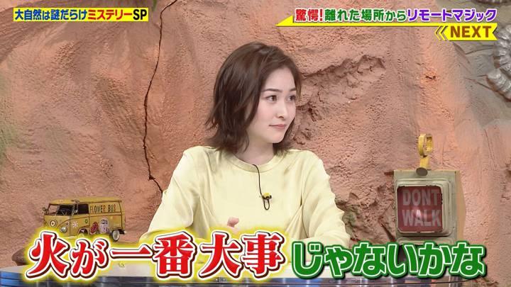 2020年07月06日岩田絵里奈の画像24枚目