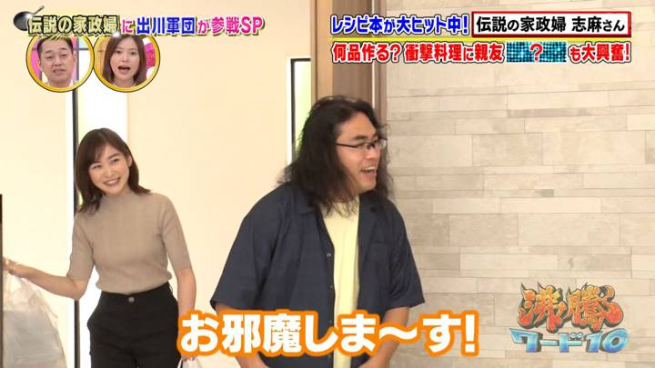 2020年07月10日岩田絵里奈の画像29枚目