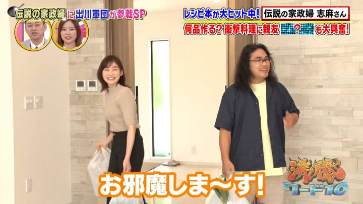 2020年07月10日岩田絵里奈の画像30枚目