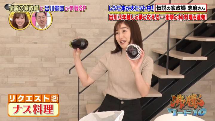 2020年07月10日岩田絵里奈の画像36枚目