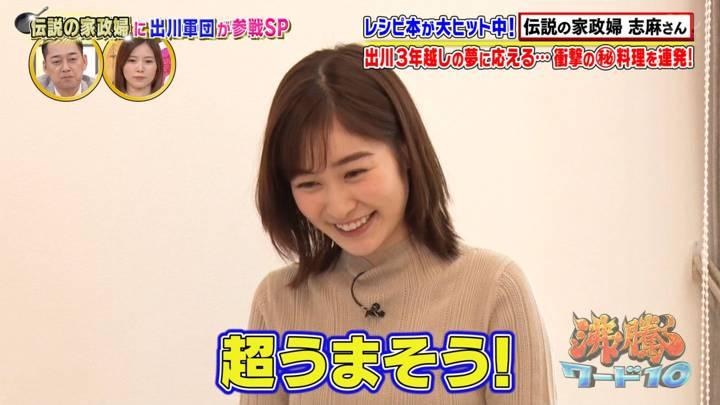 2020年07月10日岩田絵里奈の画像51枚目