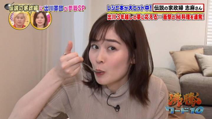 2020年07月10日岩田絵里奈の画像58枚目