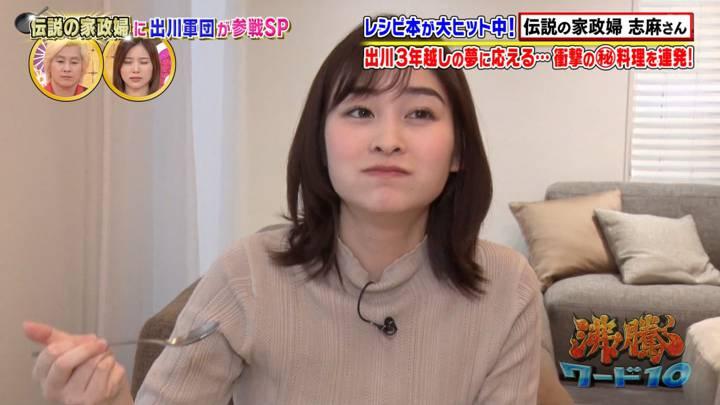 2020年07月10日岩田絵里奈の画像59枚目