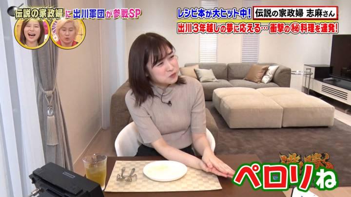 2020年07月10日岩田絵里奈の画像60枚目