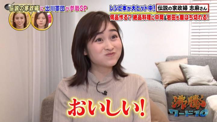 2020年07月10日岩田絵里奈の画像63枚目