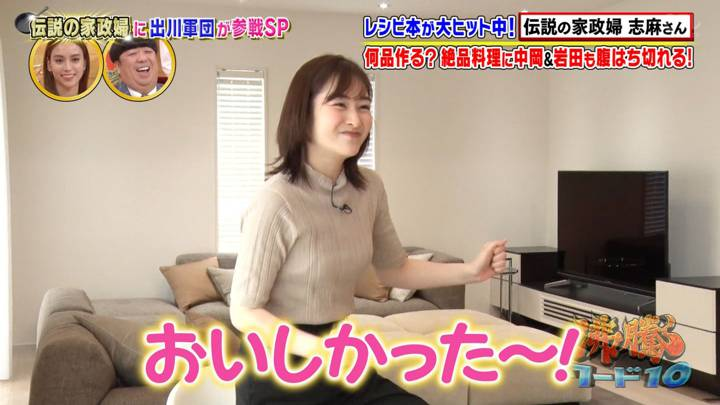 2020年07月10日岩田絵里奈の画像77枚目