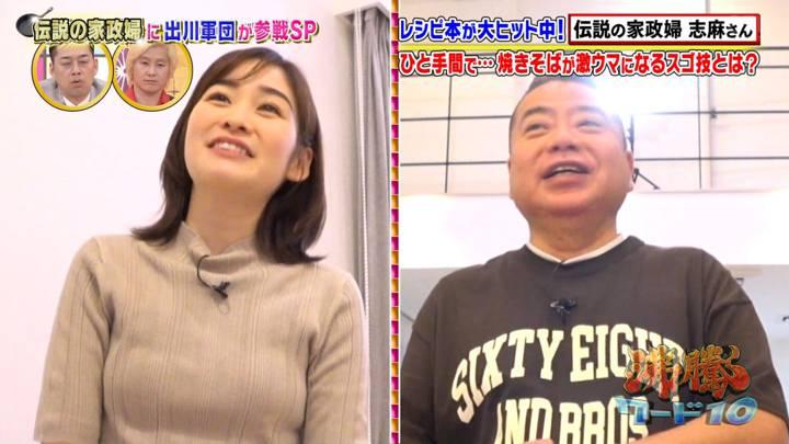 2020年07月10日岩田絵里奈の画像88枚目