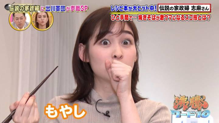 2020年07月10日岩田絵里奈の画像89枚目