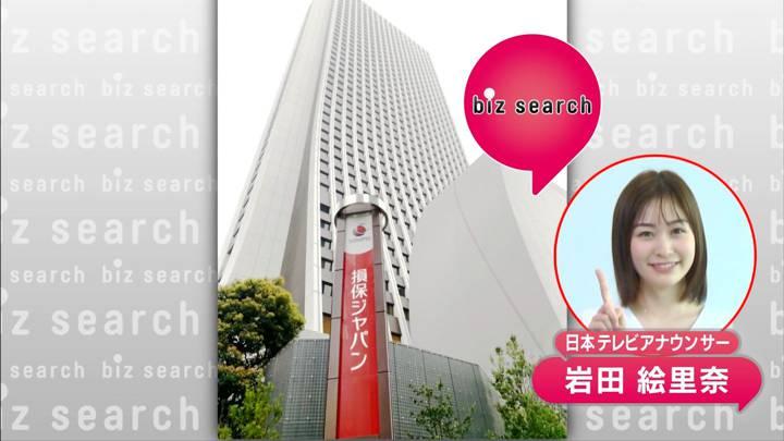 2020年07月12日岩田絵里奈の画像01枚目
