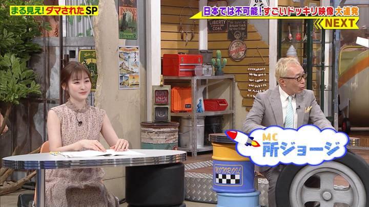 2020年07月13日岩田絵里奈の画像03枚目