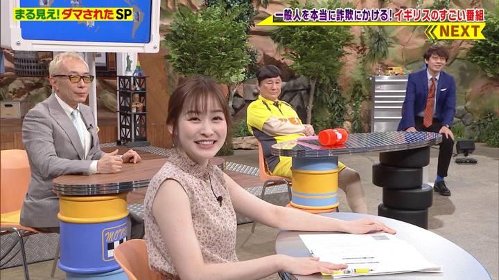 2020年07月13日岩田絵里奈の画像05枚目