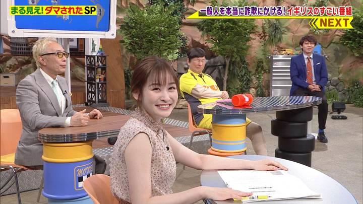 2020年07月13日岩田絵里奈の画像06枚目