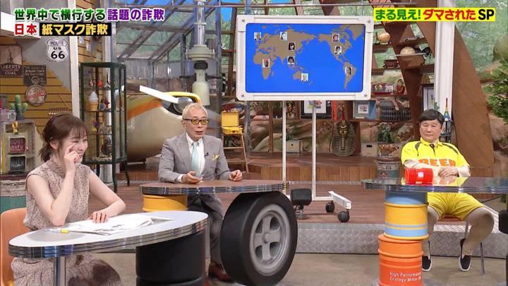 2020年07月13日岩田絵里奈の画像09枚目