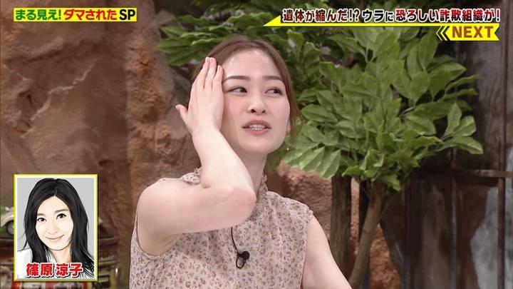 2020年07月13日岩田絵里奈の画像14枚目