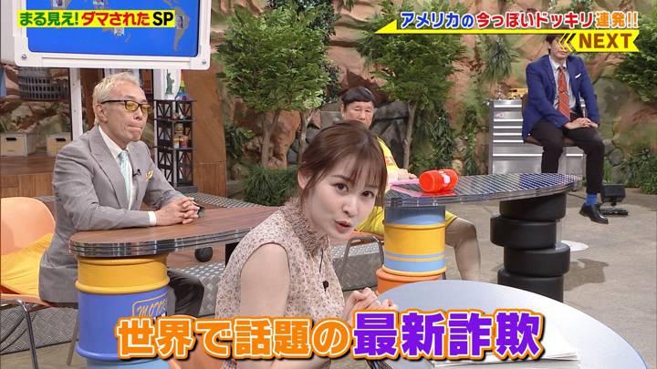 2020年07月13日岩田絵里奈の画像17枚目