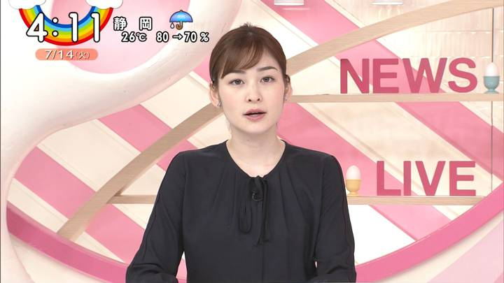 2020年07月14日岩田絵里奈の画像03枚目