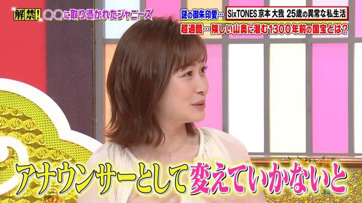 2020年07月17日岩田絵里奈の画像23枚目