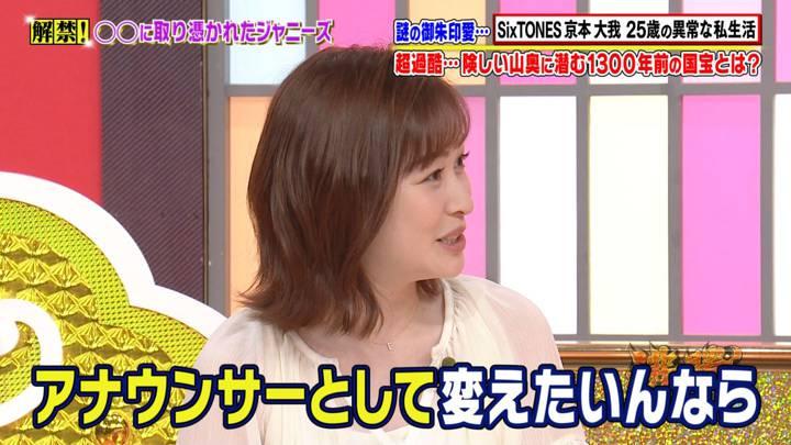 2020年07月17日岩田絵里奈の画像24枚目