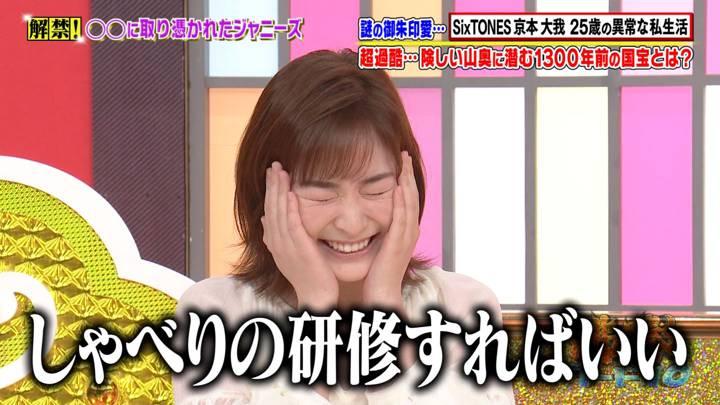 2020年07月17日岩田絵里奈の画像26枚目