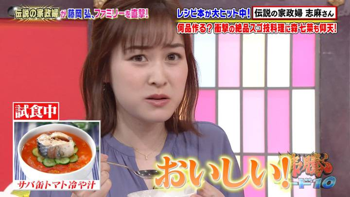 2020年07月24日岩田絵里奈の画像04枚目