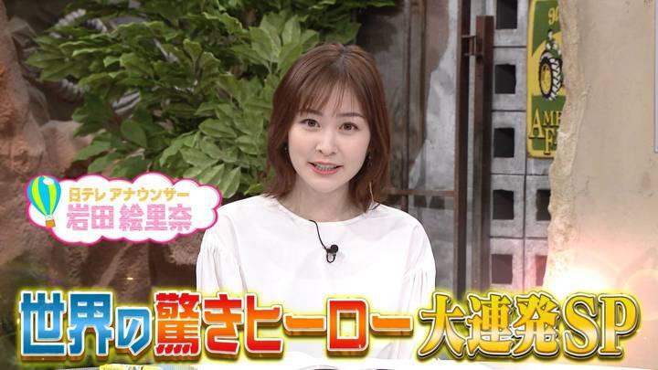 2020年07月27日岩田絵里奈の画像03枚目