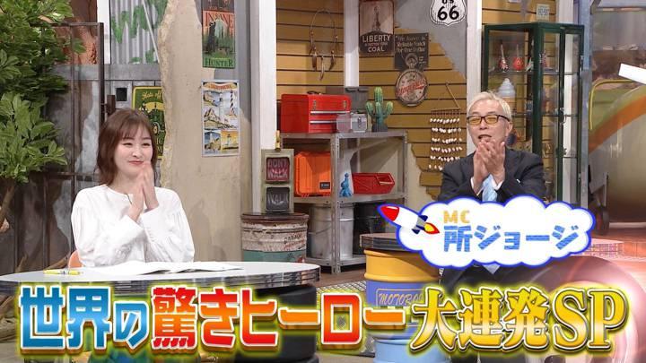 2020年07月27日岩田絵里奈の画像05枚目