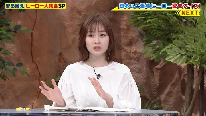 2020年07月27日岩田絵里奈の画像07枚目