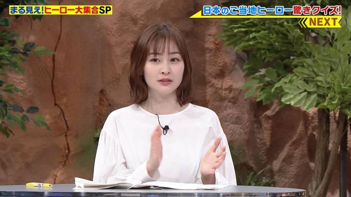 2020年07月27日岩田絵里奈の画像08枚目