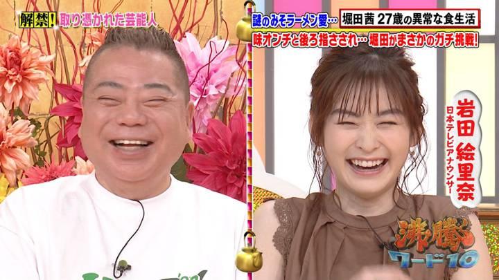 2020年08月07日岩田絵里奈の画像19枚目