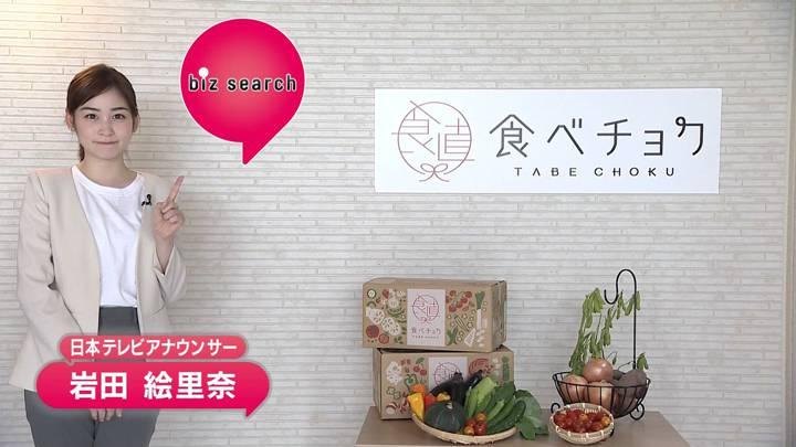 2020年08月09日岩田絵里奈の画像02枚目