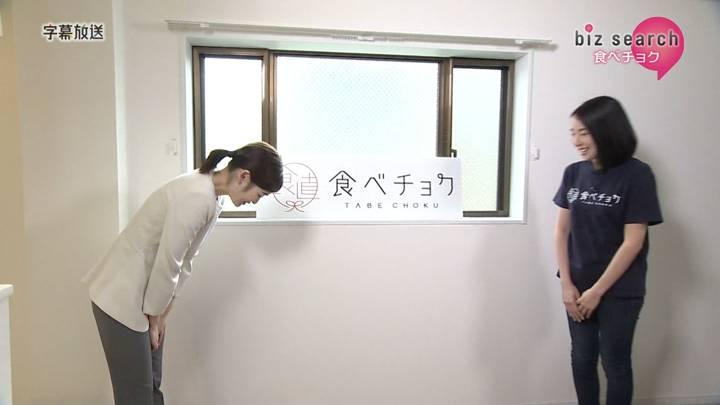 2020年08月09日岩田絵里奈の画像05枚目