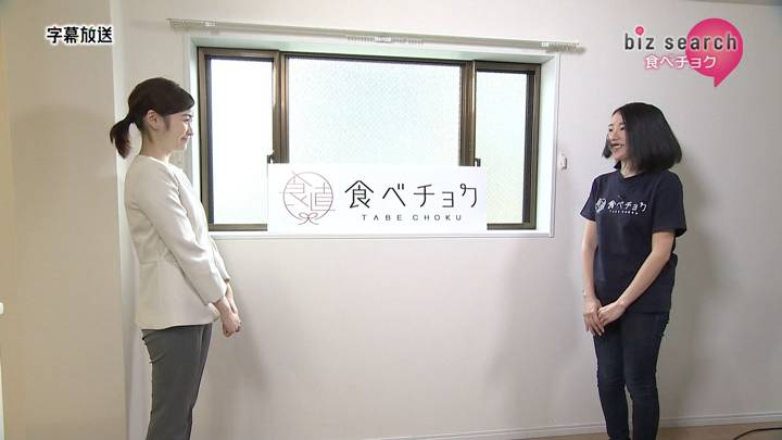 2020年08月09日岩田絵里奈の画像06枚目