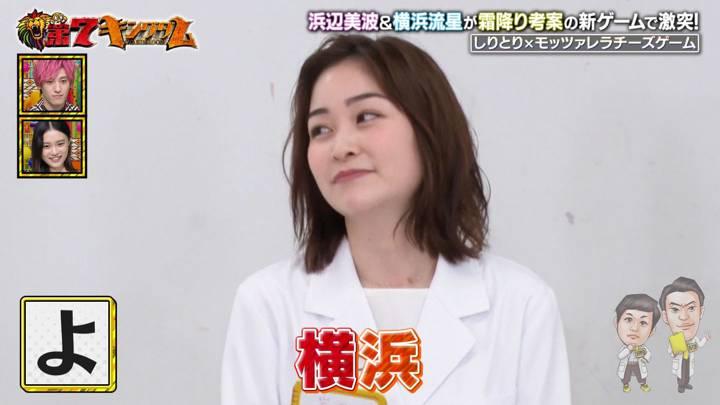 2020年08月10日岩田絵里奈の画像04枚目