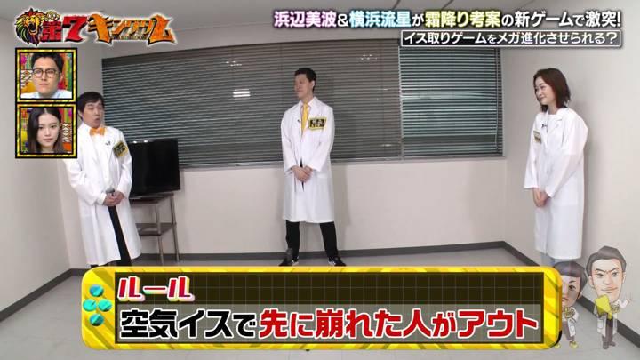 2020年08月10日岩田絵里奈の画像07枚目