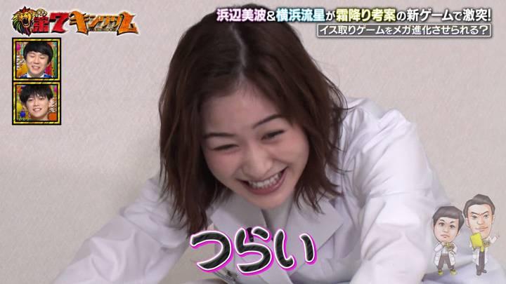 2020年08月10日岩田絵里奈の画像09枚目