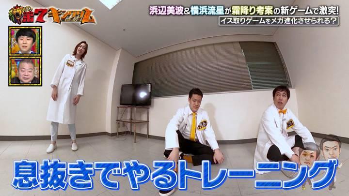 2020年08月10日岩田絵里奈の画像13枚目