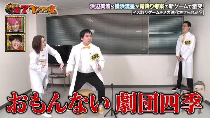 2020年08月10日岩田絵里奈の画像17枚目