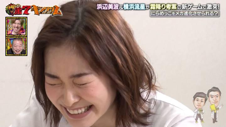 2020年08月10日岩田絵里奈の画像28枚目